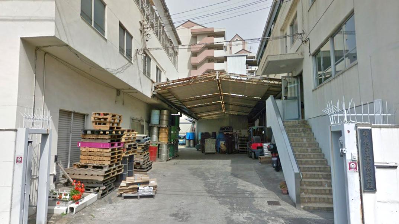 輝化学工業株式会社(ひかりかがく)